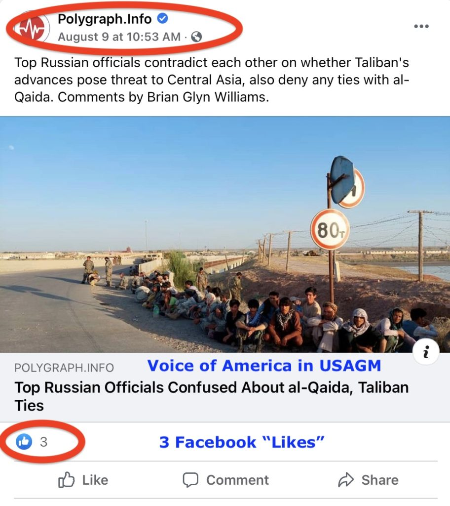 Voice of America Polygraph.Info August 9, 2021 Facebook post with only three (3) Likes on August 11, 2021 – Screen Shot 2021-08-11 at 6.07.48 PM